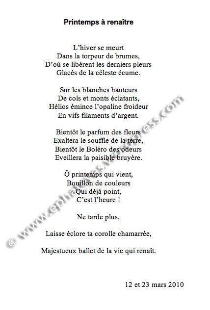 Très poème | Ephateyes YE13